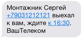 62489fdf-eec6-4bbb-b1d3-ca2ffe099513