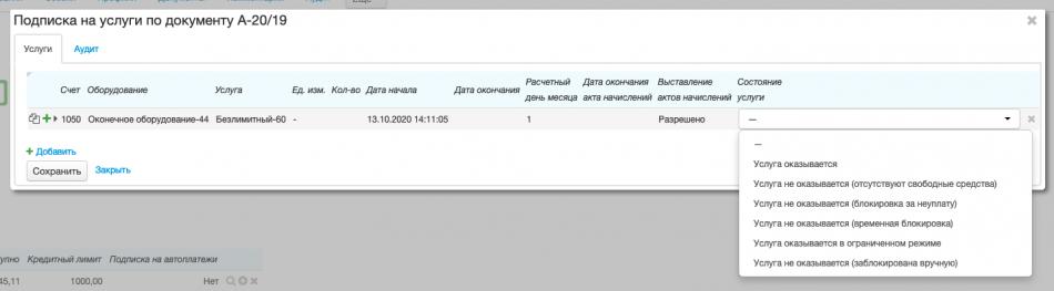Пользовательские отчеты